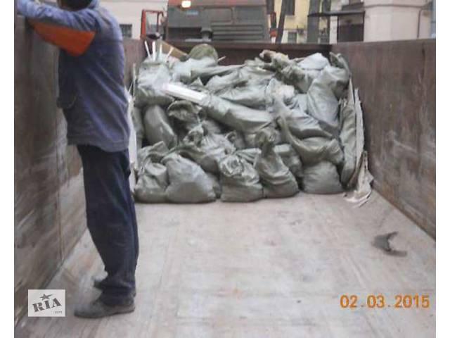 Вывоз мусора в любом районе, 24 часа, 7 дней в неделю!- объявление о продаже  в Одессе