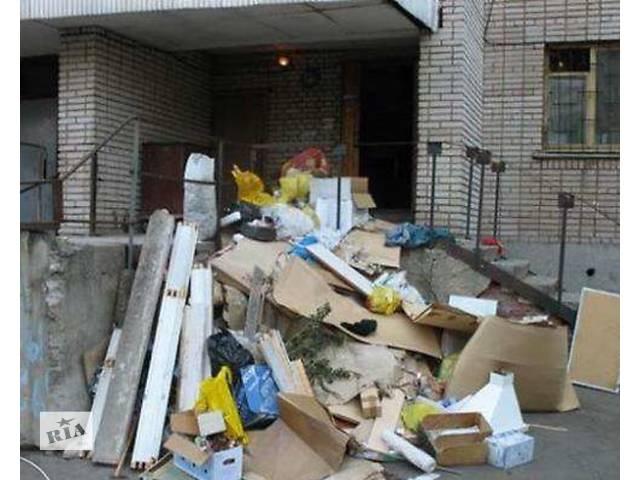 купить бу Вывоз старой техники, строй мусора, старых окон, земли в Днепре (Днепропетровск)