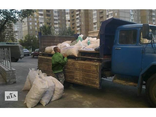 продам Вывоз строй мусора в Одессе бу в Одессе