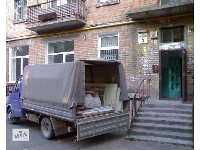 продам Вывоз строй мусора бу в Днепре (Днепропетровск)