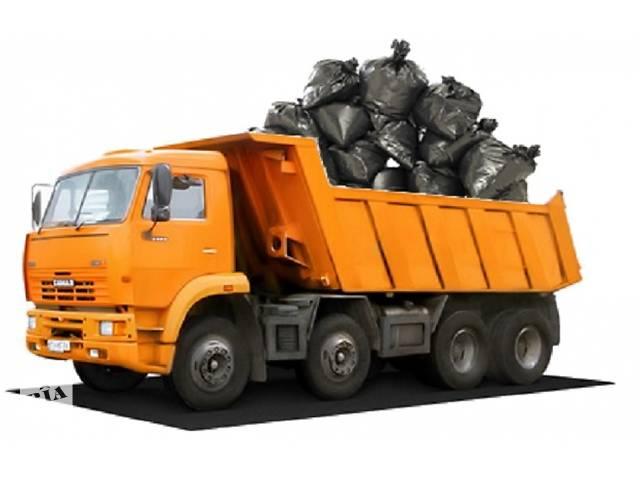Вывоз строительного мусора Черкассы- объявление о продаже  в Черкассах
