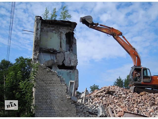 Вывоз строительного мусора демонтаж зданий - объявление о продаже  в Кривом Роге (Днепропетровской обл.)