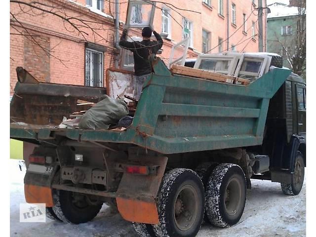 Вывоз строительного мусора Днепропетровск- объявление о продаже  в Днепре (Днепропетровск)