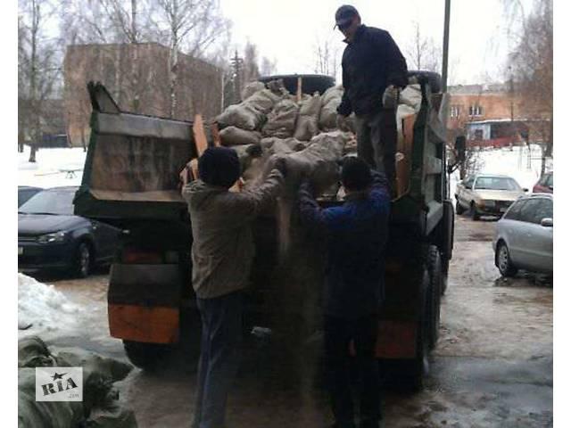 купить бу Вывоз строительного мусора Одесса в Одессе