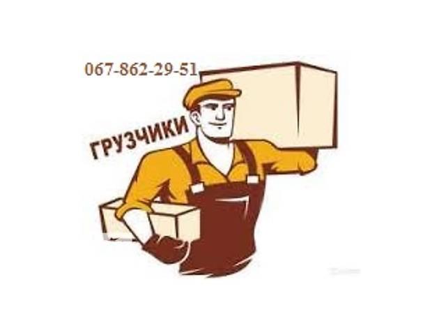 купить бу Вывоз строительного мусора, подъем на этаж стройматериалов, демонтаж в Хмельницком