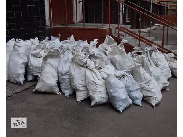 купить бу Вывоз строительного мусора. Зил, Камаз, ГАЗель, грузчики в Днепре (Днепропетровск)