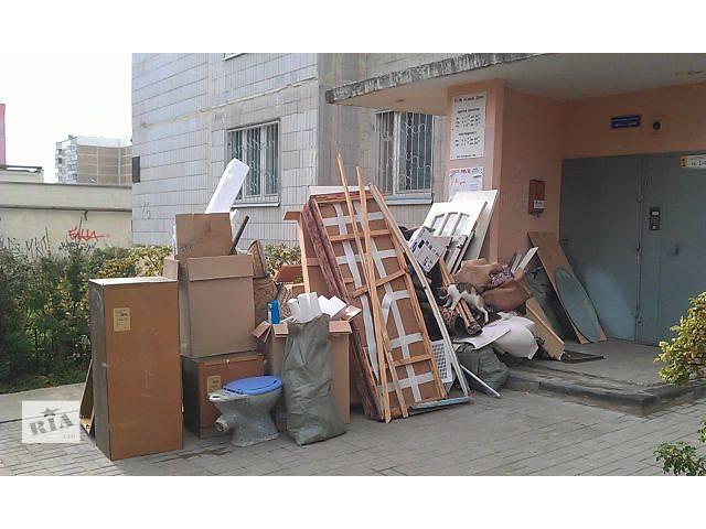купить бу Вывоз строительного мусора ЗИЛом в Киевской области