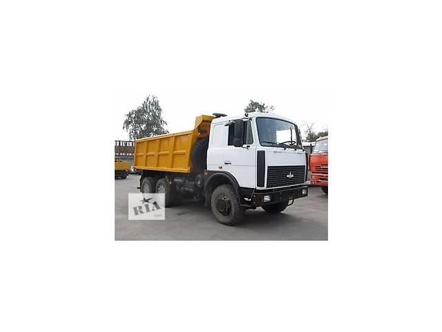 Вывоз строительного мусора- объявление о продаже  в Киеве