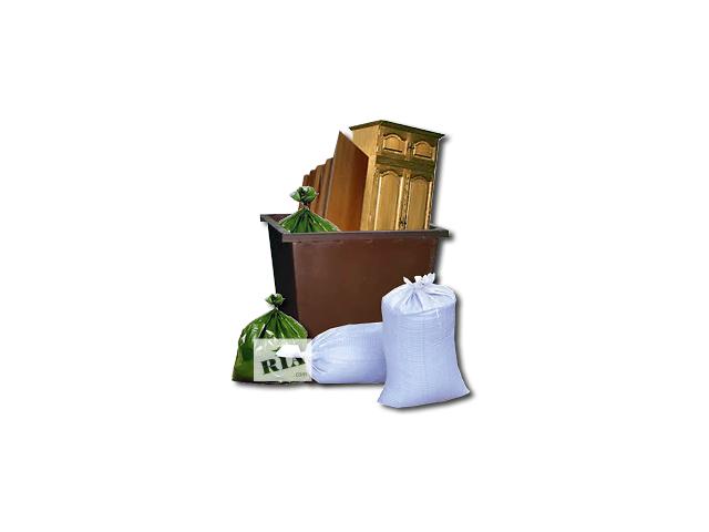 Вывоз строительного мусора Подольский район. Вывоз мусор в Подольском районе. Газель, ЗИЛ, КАМАЗ- объявление о продаже  в Херсоне