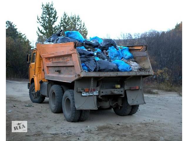 Вывозим строительный мусор по Днепру и области- объявление о продаже   в Украине