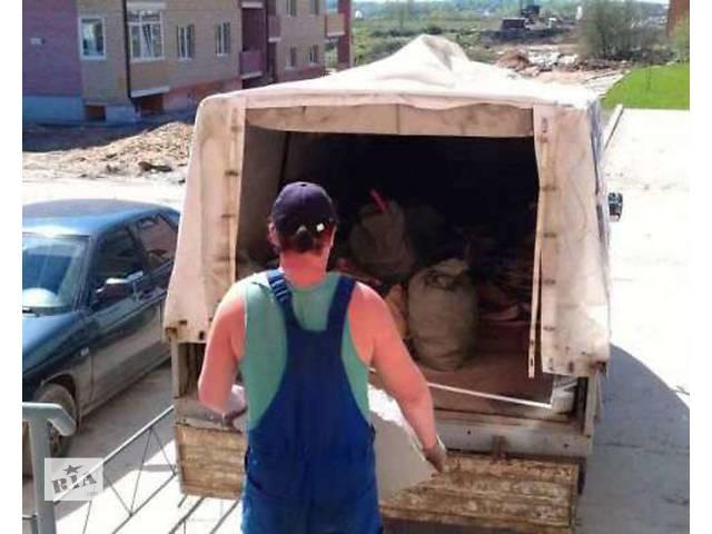 Вывозим строительный мусор- объявление о продаже  в Харькове