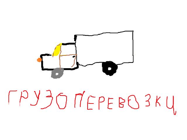 бу вывозим строй мусор,перевозим мебель в Харьковской области