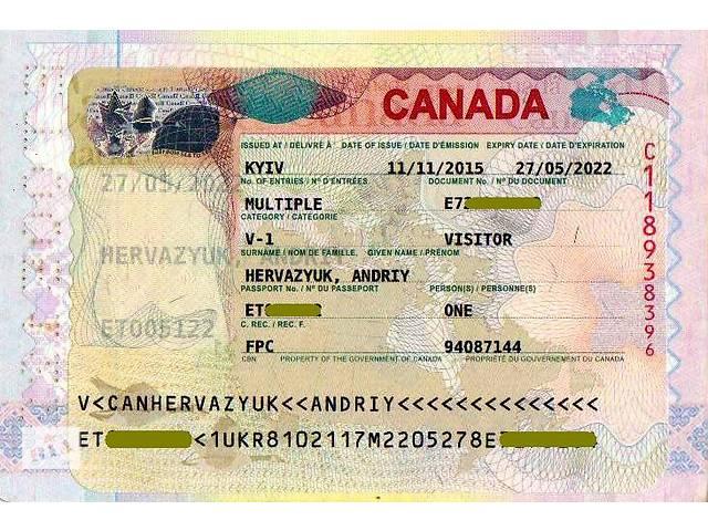 купить бу Виза в Канаду до 10 лет. Вот моя виза. Туры в канаду.  в Украине
