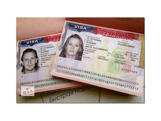 Как самостоятельно сделать американскую визу