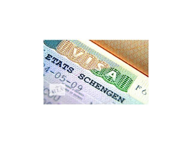 купить бу Визовая поддержка в Италию для граждан Украины  в Украине