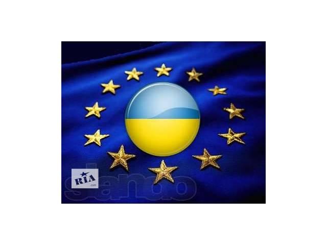 купить бу Визы. Наша ответственность за результат.  в Украине