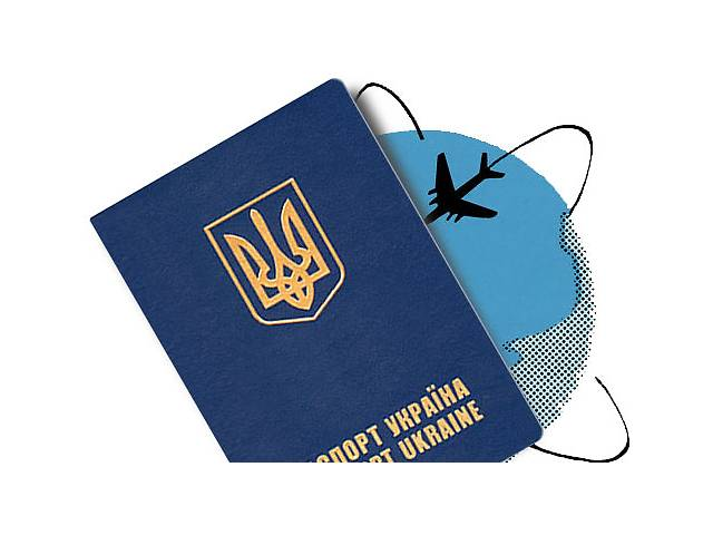 бу Визы, паспорта, подготовка документов в ВЦ  в Украине