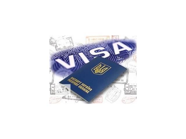 Визы шенген- объявление о продаже  в Одессе