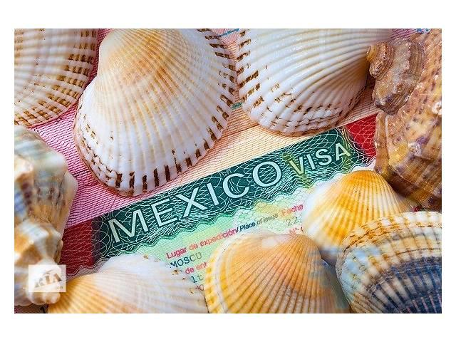 продам Визы в Мексику  бу  в Украине
