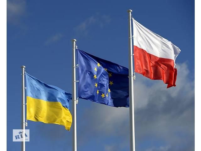 продам ВИЗЫ В ПОЛЬШУ!!! пакет документов !!! БЕЗ ПРЕДОПЛАТ бу  в Украине
