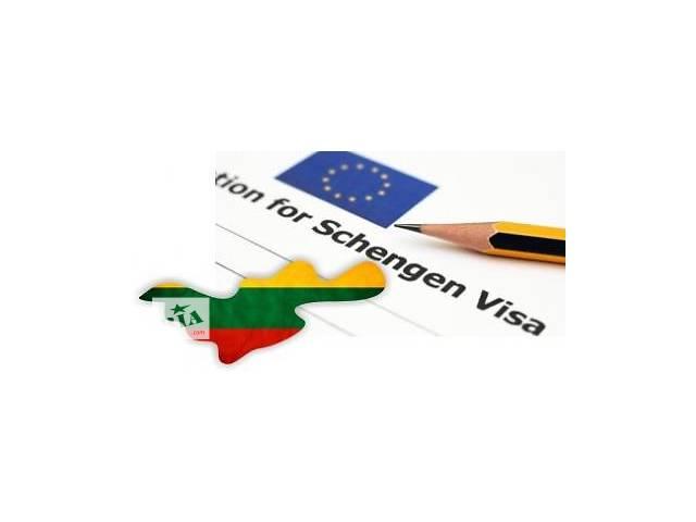 продам Визы и визовая поддержка! бу  в Украине