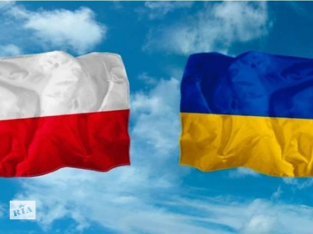 Визы, приглашения, работа в Польше- объявление о продаже   в Украине