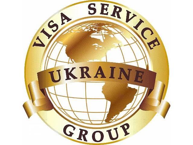 купить бу Визы в США в Киеве
