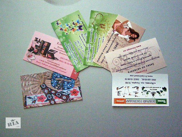 Визитки в Житомире, печать визиток Житомир.- объявление о продаже   в Украине