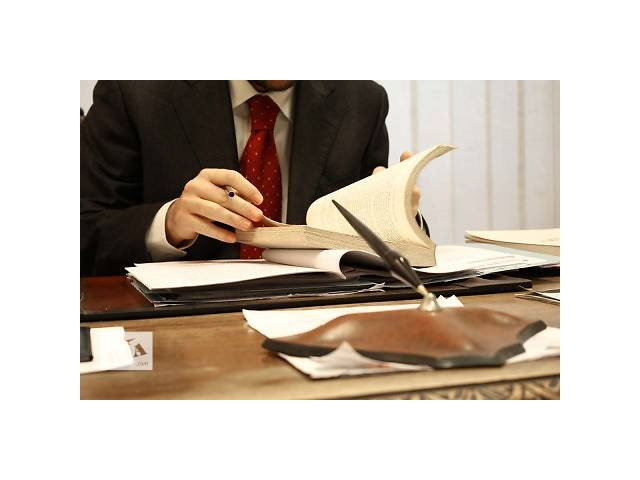 купить бу Взыскание задолженностей по вкладам в Приват Банке Днепр в Днепре (Днепропетровске)