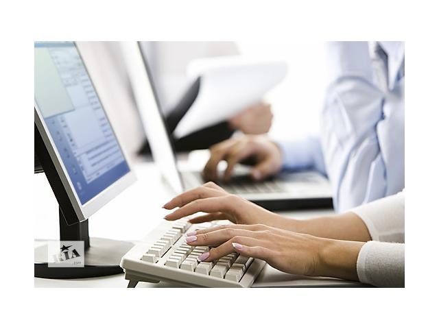 купить бу WEB-сайты, разработка и поддержка. Курсы в Севастополе и Евпатории в Крыму области