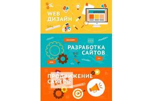Креативные, графические дизайны