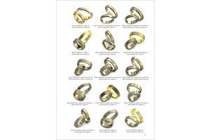 Нові Золоті обручки