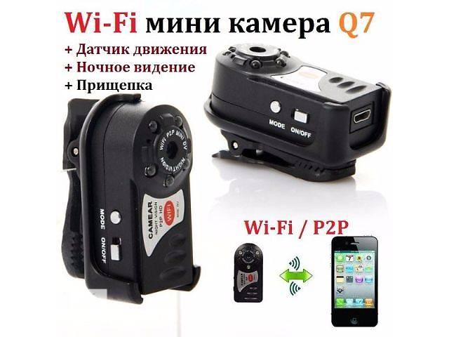 Мини видеокамера с датчиком движения и ночным видением