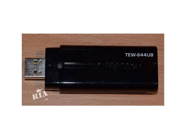 wifi адаптер для телевизора samsung купить