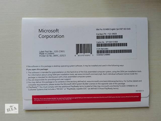 Microsoft Windows 10 Профессиональная 64-bit DVD OEM FQC-08929- объявление о продаже  в Черновцах