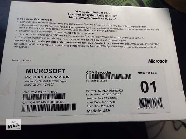 Windows Server Standard 2008 R2 (P73-04006) Новый- объявление о продаже  в Тернополе