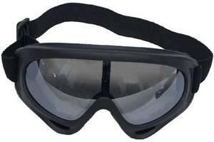 Нові Лижні окуляри
