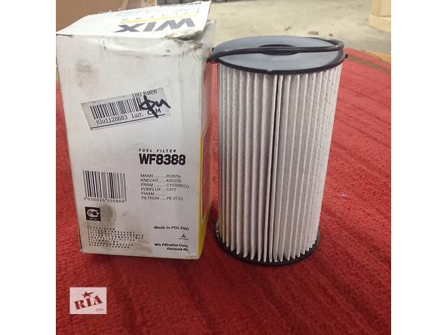 бу WIX WF8388 Фильтр топливный в Киеве