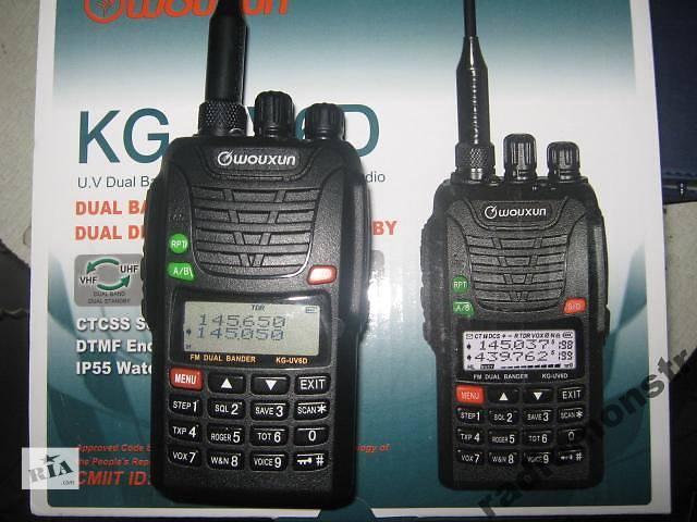 продам Wouxun KG-UV6D, 1700 mAh, двухдиапазонная радиостанция, рация (гарантия) бу в Львове