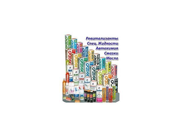 купить бу XADO. Моторное масло ХАДО в Киеве