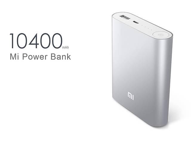 купить бу Xiaomi Mi Power Bank 10400 mAh 16000 mAh 20800 mAh. Оригинал. Повер Банк в Запорожье