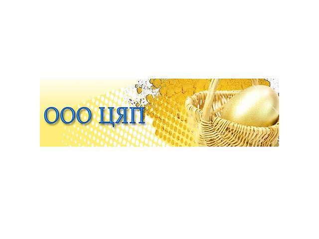 """купить бу Яичный порошок от компания """"Цяп""""  в Украине"""