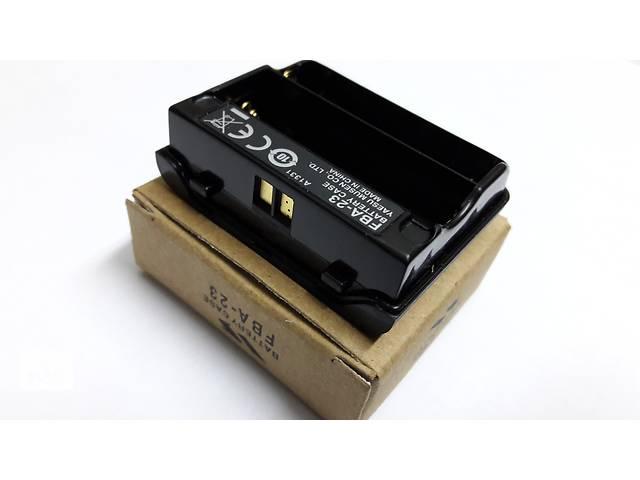 Yaesu FBA-23 Отсек для батареек- объявление о продаже  в Львове
