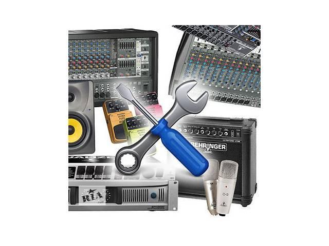 Качественный ремонт музыкальных инструментов и музыкального оборудования в г. Суммы- объявление о продаже  в Сумской области