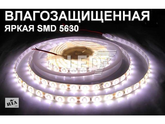 купить бу Яркая влагозащищенная светодиодная лента SMD 5630, натуральный белый, в Ровно