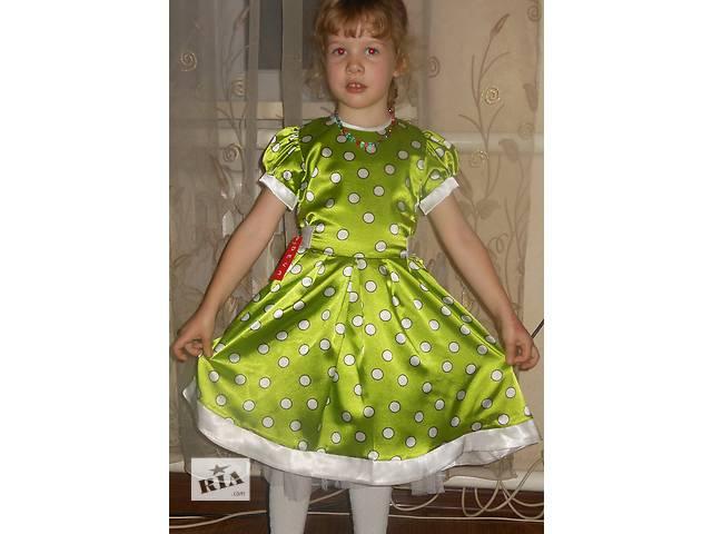 продам Яркое, нарядное, летнее платье. Польша. Доставка. бу в Виннице