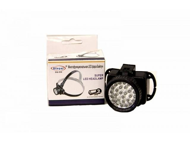 купить бу Яркий налобный туристический фонарь \ фонарик на голову. Доставка в Киеве