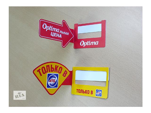 Ярлыки, бирки пластиковые. Стикеры, наклейки, этикетки самоклеющиеся- объявление о продаже   в Украине