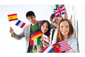 Курсы иностранных языков