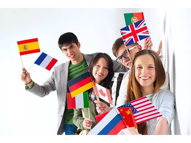 купить бу Языковые курсы в Харькове